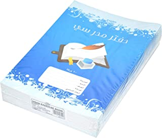 FIS Oman Exercise Book with PVC Cover, 80 Pages, Pack of 12 Pieces, 18 x 25 cm Size - FSNBOM182540N