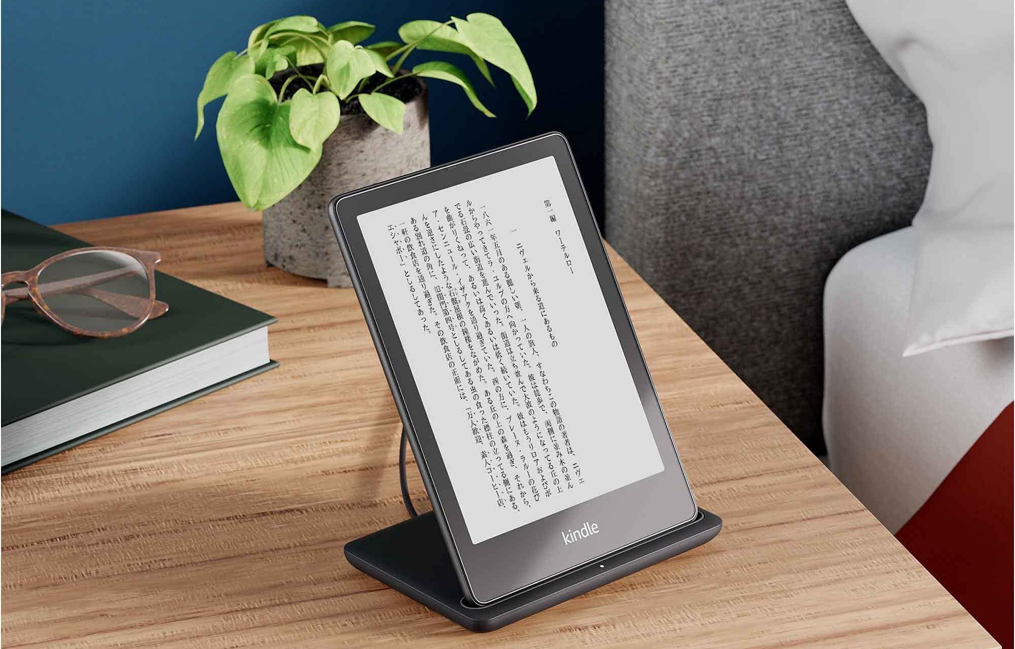 Kindle Paperwhite シグニチャーエディション