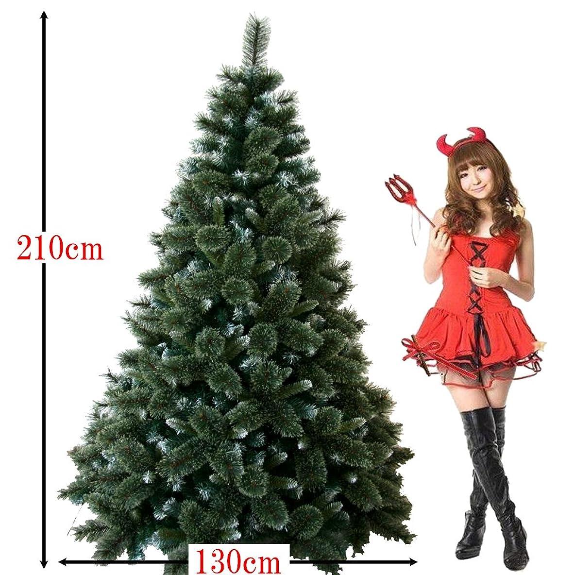 ランタンネズミ解放する早割! Branch Trees クリスマスツリー 210cm リッチ ヌードツリー 本物そっくり 農密度 スノー 雪 本物 と見間違うような 臨場感 プレゼント ドイツ ベルギー 輸出専用 21-G
