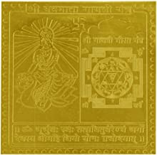 Vedmata Gayatri Yantra in Thick Copper/Gold Plated/Pure Silver Premium Quality Blessed and Energized (3 Inch X 3 Inch Copp...