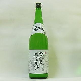 名城酒造 官兵衛 にごり酒 [ 日本酒 兵庫県 1800ml ]