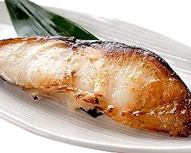 【魚処 門永】【銀だら西京漬 約90gx3切】父の日 お中元 西京漬け 西京焼き 西京焼 魚 ギフト 贈り物 内祝い お返し 出産 プレゼント 食べ物 食品