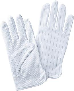 サンワサプライ 静電気防止手袋(滑り止め付き) TK-SE12M