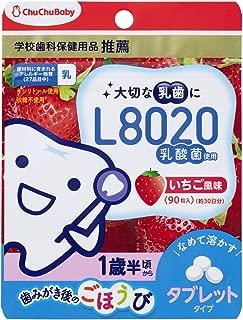 チュチュベビー L8020乳酸菌入タブレット ヨーグルトいちご風味