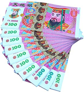 320PCS Chinese Joss Paper - Ancestor Money Heaven Bank Notes to Burn for Funerals, Ancestor Money to Burn, The Sacrificial Offerings, The Qingming Festival and The Hungry Ghost Festival