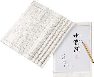 般若心経 写経用紙セット(60枚入り写経紙+筆ペン) なぞり書き 練習用 手本付き 大きいサイズ67cm×35cm 行幅ー⒉5cm