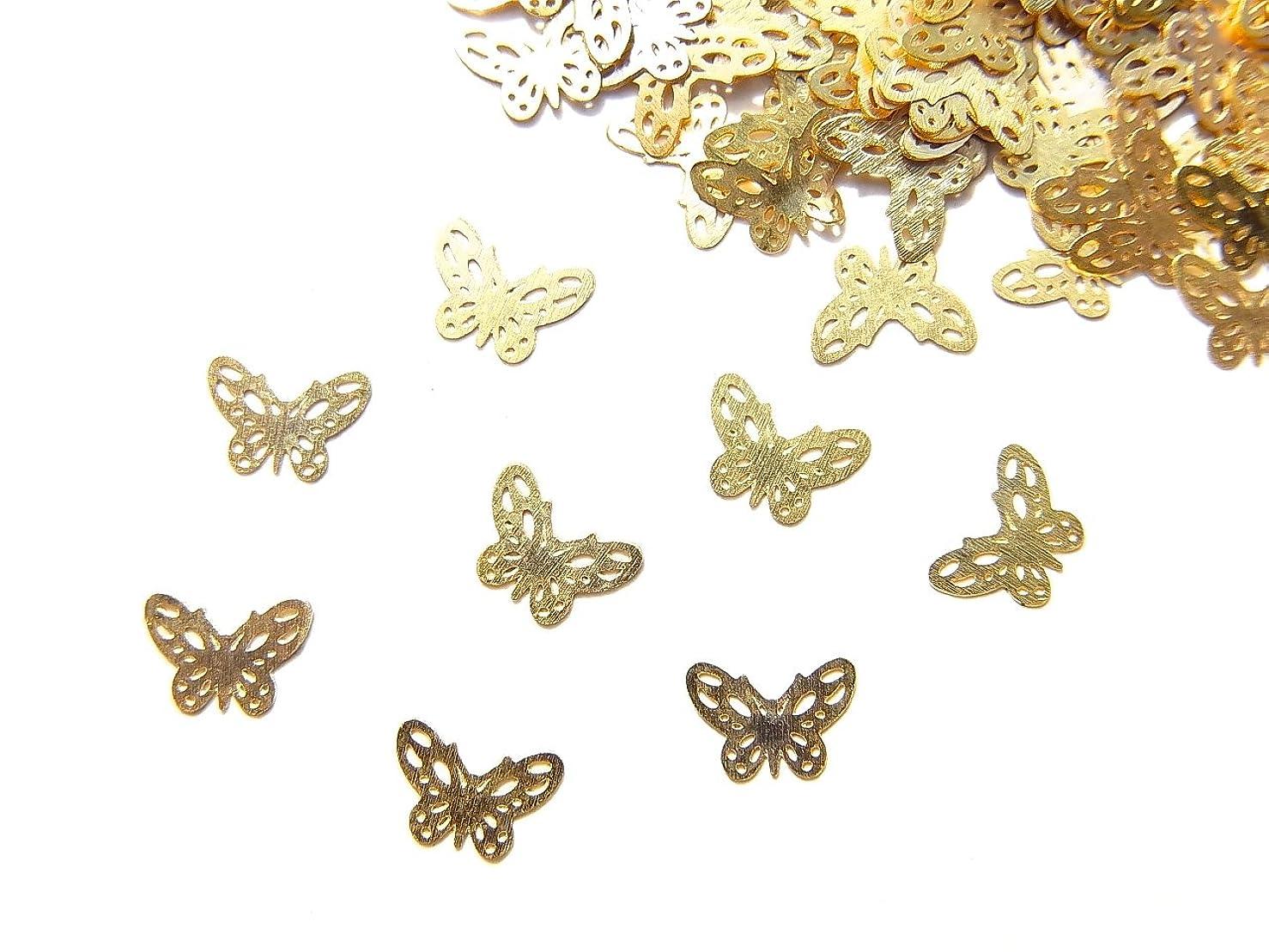最大少年理論的【jewel】ug25 薄型ゴールド メタルパーツ Sサイズ バタフライ 蝶 B 10個入り ネイルアートパーツ レジンパーツ