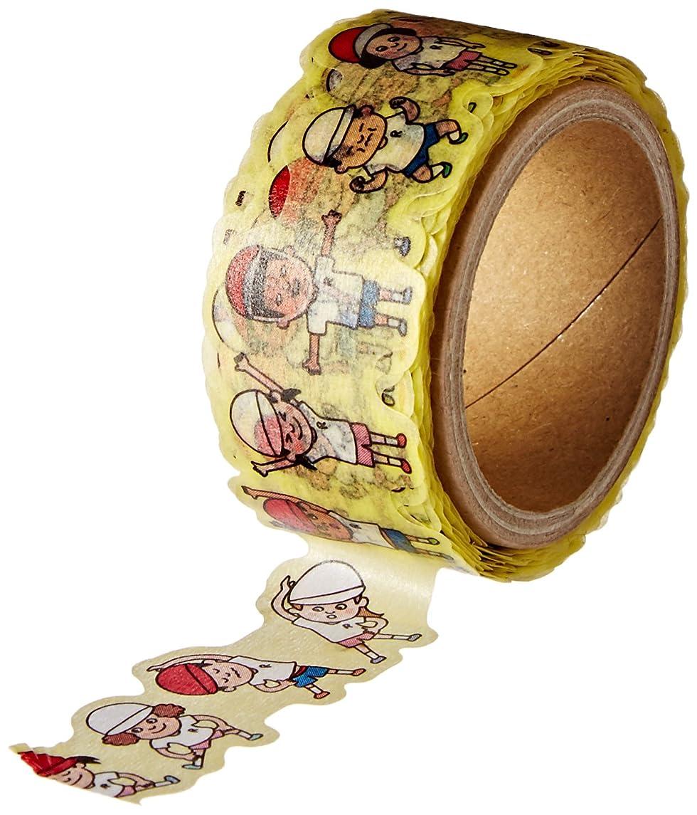 Roundtop Designer's Washi Masking Tape 20mm x 5m, Tips Character Series 3, Radio Exercise (RT-MK-013)