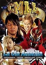 CMLL/オフィシャルDVD第5弾! 『ラ・オーラ・アマリジャ』