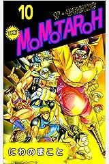 THE MOMOTAROH 10巻 Kindle版