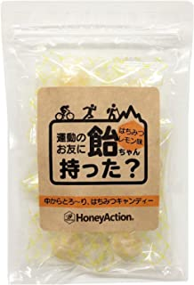 HoneyAction ハニーキャンディー 70g