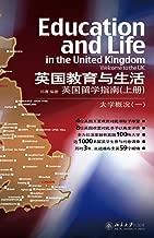 英国教育与生活:英国留学指南(套装共3册)