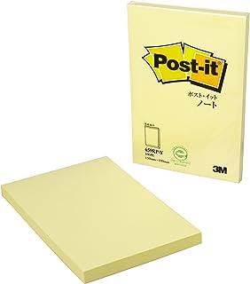 ポストイット 付箋 ノート イエロー 150×100mm 100枚×1パッド 659RP-Y