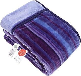 昭和西川 【累計販売実績15,000枚以上】 毛布 ブルー シングル 暖ふわ 肌触り なめらか 2枚合わせ 毛布 2230545050309