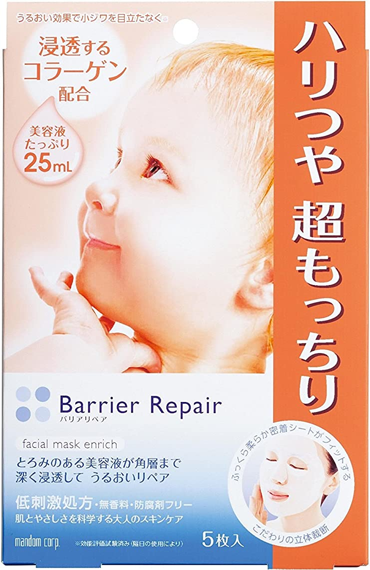 穿孔する奨励しますラジカルBarrier Repair (バリアリペア) シートマスク (コラーゲン) ハリ?つや超もっちりタイプ 5枚
