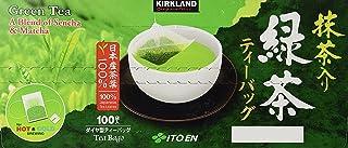 Kirkland Signature Green Tea, A Blend of Sencha & Matcha 100 x 2 Packs