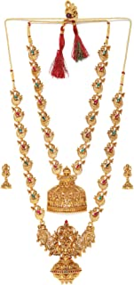 Zaveri Pearls Combo of 2 Adorable Temple Necklace set For Women-ZPFK9064