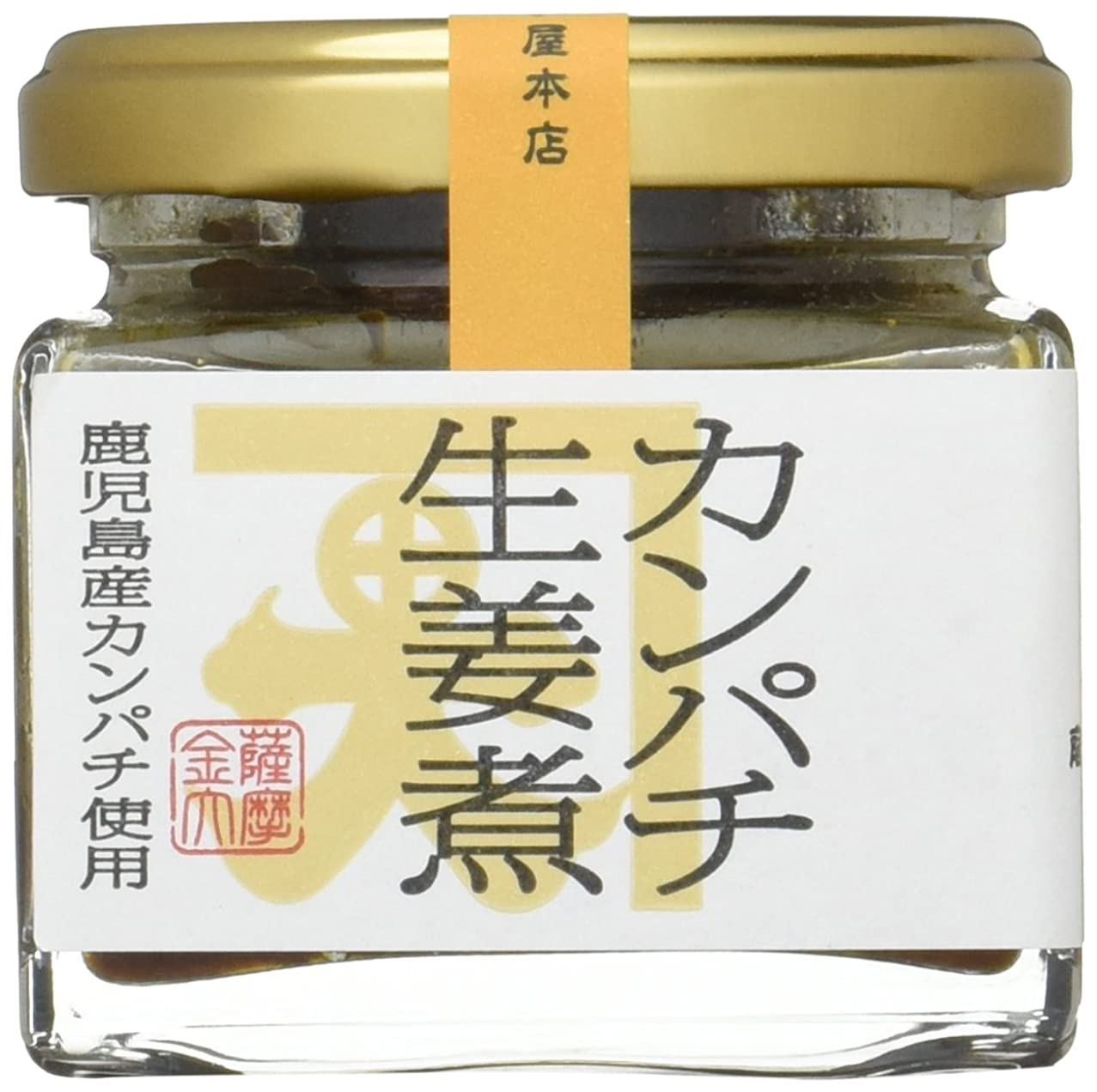 Keysystem 4986669271134 [▲ 18] <Due Date Attention> Kanpachi Boiled Ginger 80 g Clear