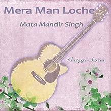 Best man mera mandir mp3 song Reviews