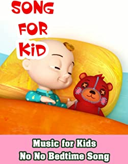 Music for Kids - No No Beadtime Song