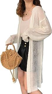 [アイラカリラ] アニラ カーディガン ニット トップス 長袖 肩落ち シースルー ロング ひざ 丈 アウター 無地 パステル カラー レディース