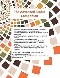 The Advanced Arabic Companion