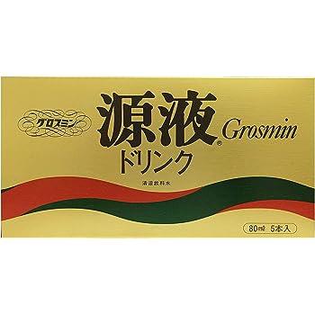 グロスミン源液ドリンク 80ml×5本