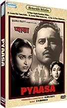 Pyaasa (Brand New Single Disc Dvd, Hindi Language, With English Subtitles, Released By Shemaroo)