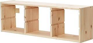 【IKEA/イケア】TROFAST ウォール収納, パイン材