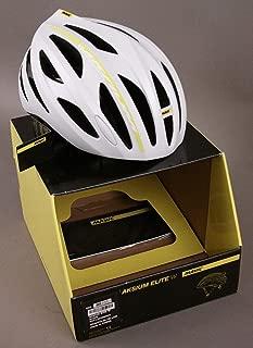 Mavic Aksium Elite Women's Road Gravel Racing Bicycle Helmet White Yellow Large