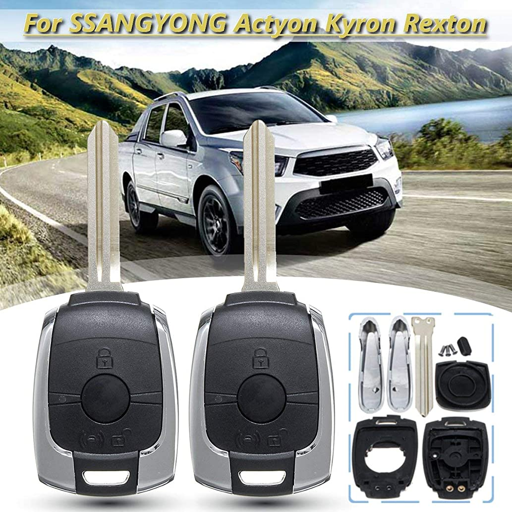 Transport-Accessories - 1pcs/2pcs Remote Key Shell Case Fob 2 Button for SsangYong Actyon Kyron Rexton Korando With Uncut Blade Replacement part