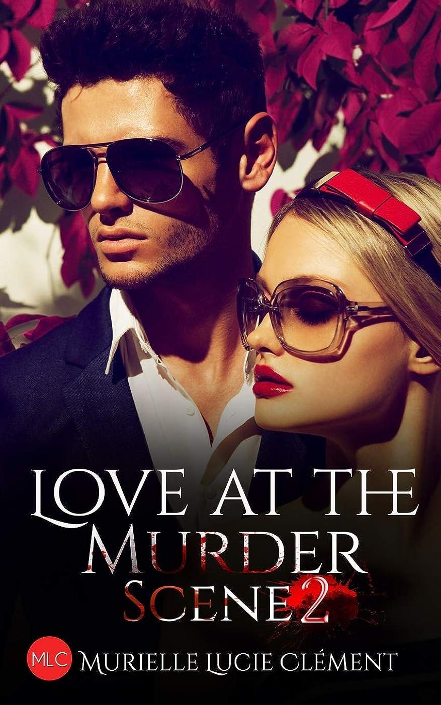 包括的病んでいるアライアンスLove at the murder scene 2