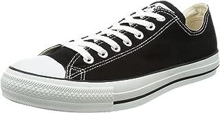 Converse Men's Chuck Taylor All Star Oxford Fashion Sneaker