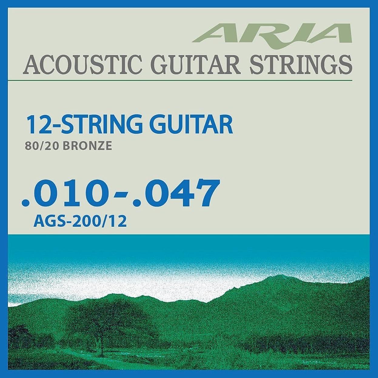 ながらスペル主権者【1セット】ARIA/アリア AGS-200/12 [10-47] 12弦ギター用