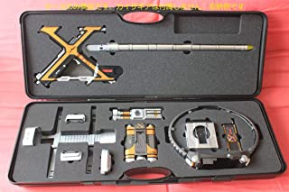 ケースのみ商品です、仮面ライダーカイザ CSM カイザギアケース/カイザギア ボックス 収納ケース「ロングケース仕様」
