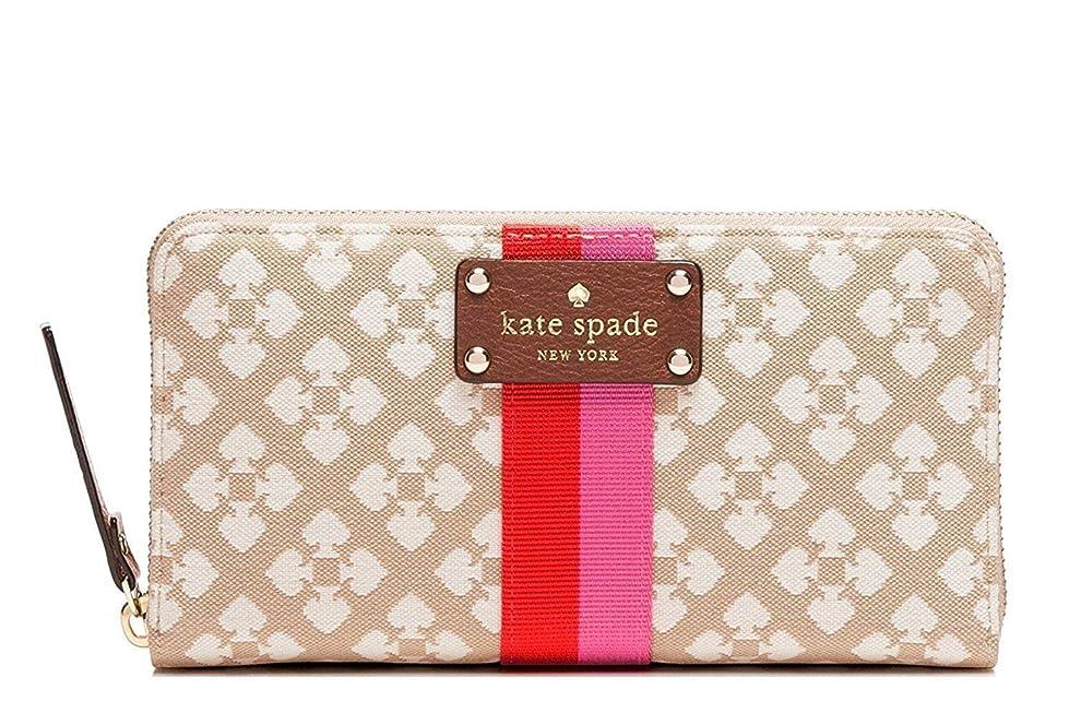 アーティファクト回転させる優越Kate Spade New York レディース カラー: ベージュ