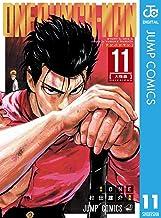 表紙: ワンパンマン 11 (ジャンプコミックスDIGITAL) | ONE