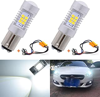 KaTur 7528 1157 BAY15D 1016 1034 94 White LED Bulbs 2835 42SMD 12V Lens LED Turn Signal Light with Canbus Decoder Error Free 50W 8ohm Load Resistors Harness Set (Pack of 2)