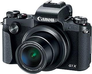كاميرا كانون باور شوت G1 X Mark III الصغيرة، 24.2 ميجا بكسل - لون أسود