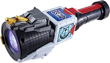 Bandai Doubutsu Sentai Zyuohger DX Zyuoh The Light