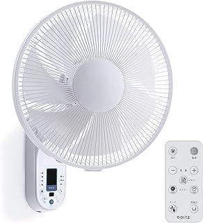 LOWYA (ロウヤ) boltz DCモーター扇風機 静音 7枚羽根 風量9段階調節 省エネ リモコン タイマー付き 首振り付き 壁掛け扇風機 扇風機 ホワイト おしゃれ 新生活