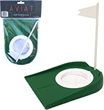 Aviat Classic Golf Putting Practice Cup | Golf Putting Hole