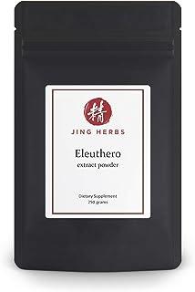 Jing Herbs Eleuthero Extract Powder Bulk 250 Grams
