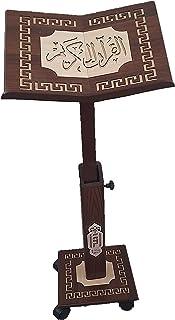 Wooden Quraan Holder large