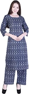 ANAND TRADING CO. Women's Cotton Salwar Suit