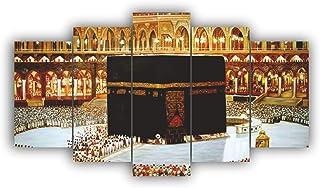 Alura Art N Frames Beautiful Masjid Makkah Madina, Kaaba, Islamic calligraphy UV Coated Home Decorative Framed Painting ( ...