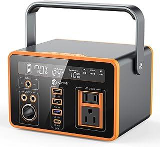 ポータブル電源 300Wh/81080mAh iClever 家庭用蓄電池 大容量 純正弦波 300W 非常用電源 PSE認証済み 三つの充電方法 ソーラー充電 AC/DC/USB/Type-c出力 急速充電QC3.0 ポータブルバッテリー 液...