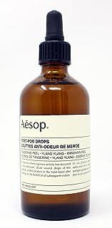 AESOP ポストプー ドロップス 100ml Post-poo drops 100ml