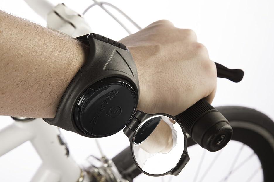 着実にドック引っ張るリアビズ(REARVIZ) アームミラー (腕に装着するタイプの画期的なバックミラー)