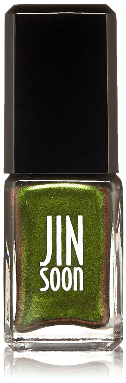 師匠偽善専らJINsoon Nail Lacquer - #Epidote 11ml/0.37oz